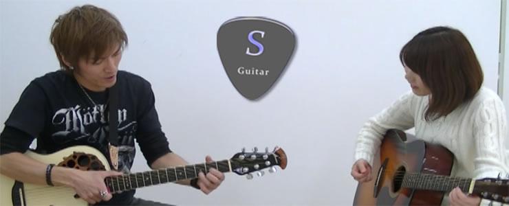 トレーナーと生徒がギター演習を行っています。